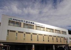 佐久総合病院の在宅医療